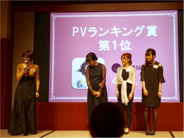 《ブログアワード第1位ありがとうございました❤️》感謝の気持ちと完全レポート!【MORE大女子会2018】_3