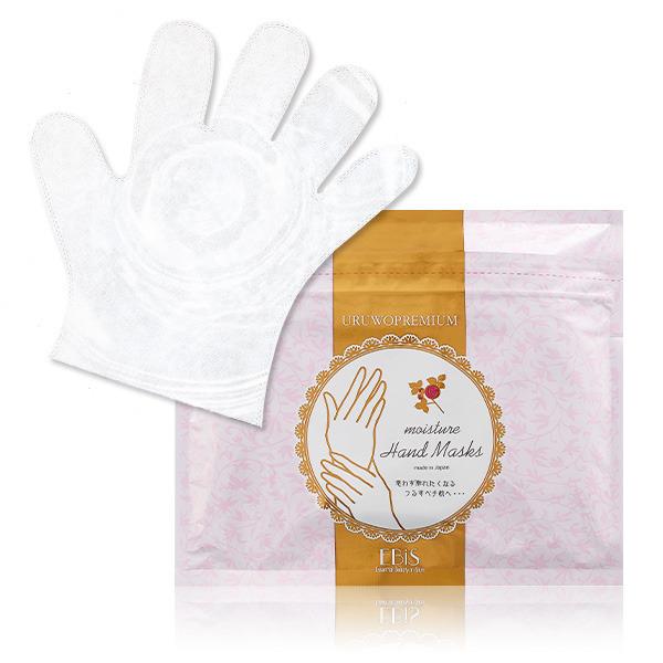 手洗いやアルコール消毒をしている毎日。『エビス』のプレミアムハンドマスクで手元ケアを念入りに♡ 忙しい毎日のながらケアに最適な手袋タイプ_1