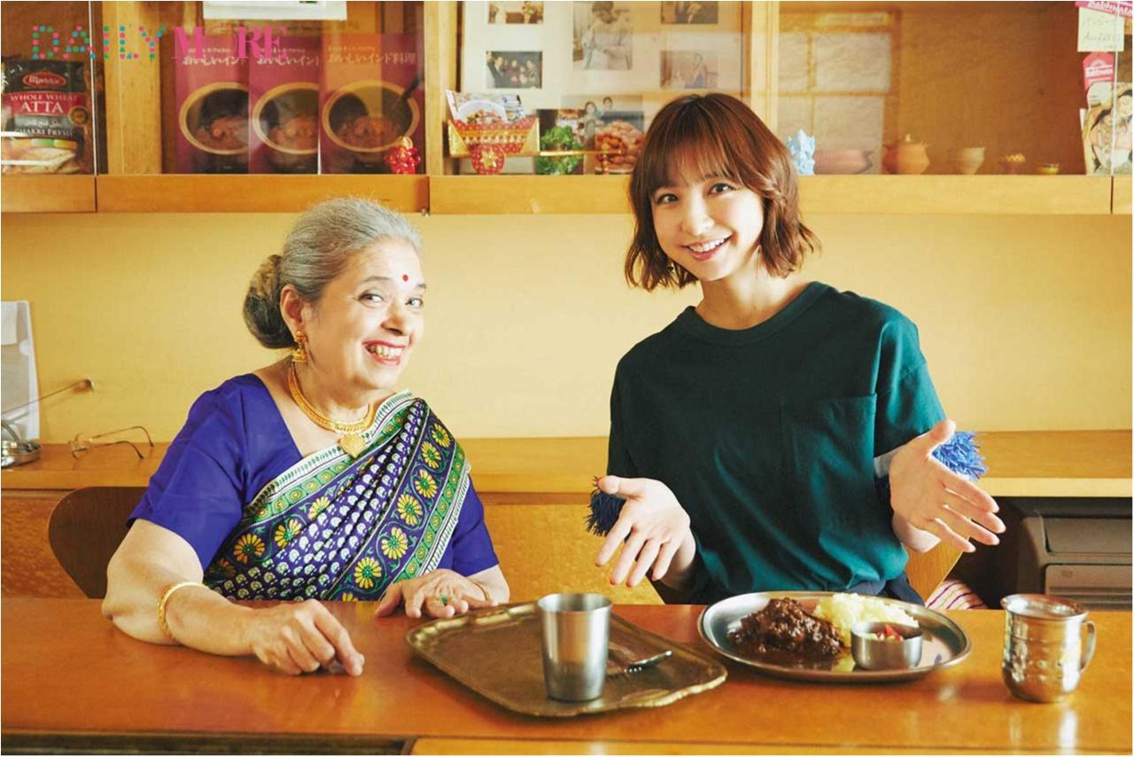 篠田麻里子が体験♡ 話題の「本格インド家庭料理」に行こう!【麻里子のナライゴトハジメ】_1
