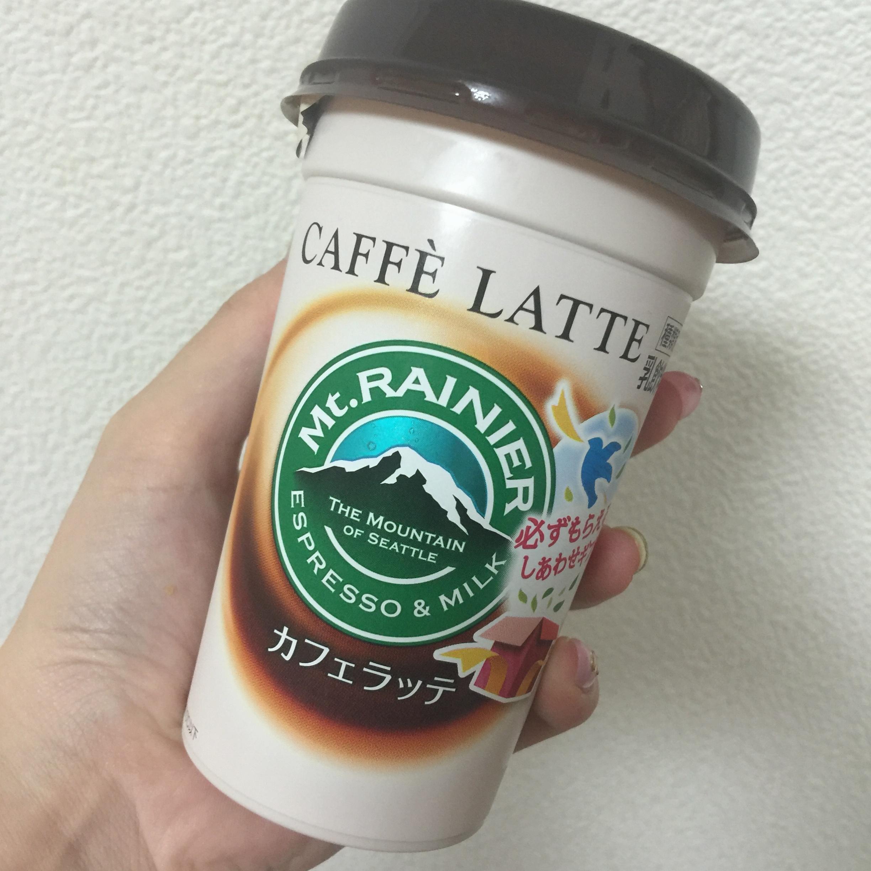 つい飲んじゃうカフェラテ♡私のおすすめはこれ!!hiiko_3