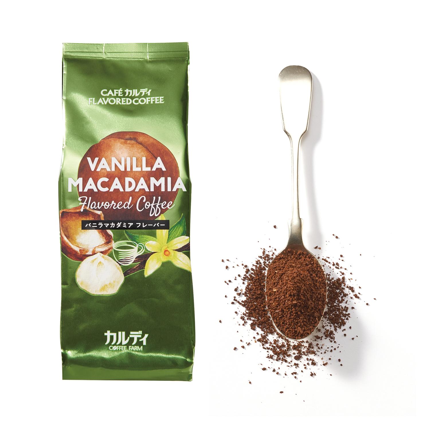 #コーヒーの日 に飲みたい『カルディコーヒーファーム』の新作フレーバーコーヒーを紹介! おすすめアレンジも_2
