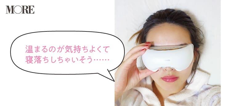 おすすめの美容家電&ギア《2020》 - 話題の美顔器など、小顔や美肌&ボディのセルフケアで人気のアイテムまとめ photoGallery_1_31