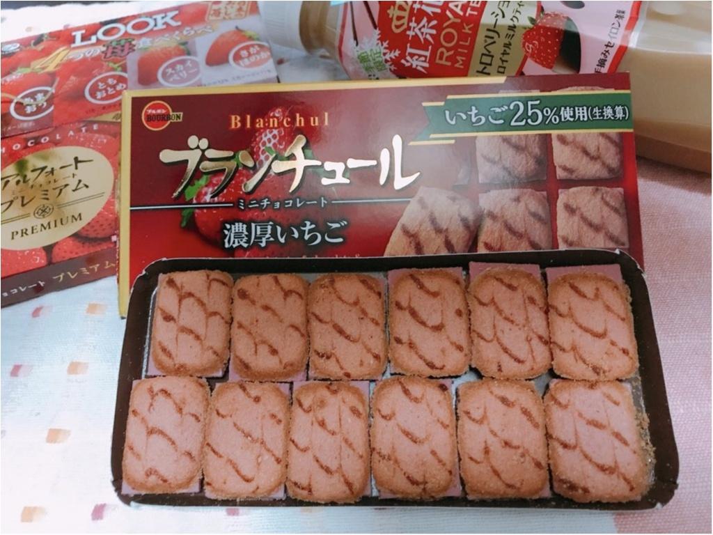【冬季限定のいちご味が続々登場!】ロッテも!ブルボンも!不二家も!いちご味の新作お菓子がどれも美味しい♡♡_6