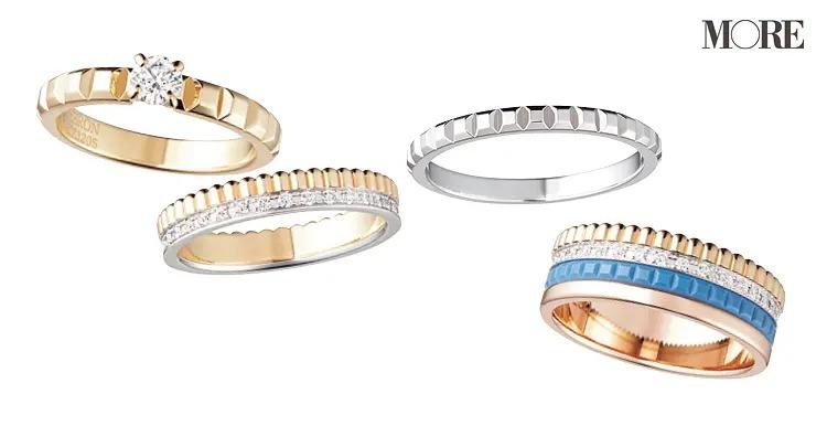 結婚指輪におすすめのブシュロンのキャトルコレクションとクルドパリソリテールリング