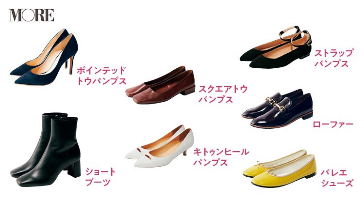 デニムパンツ&ワイドパンツ、どの靴と合わせるのが1番きれい? MOREがその相性を徹底検証!_2_7