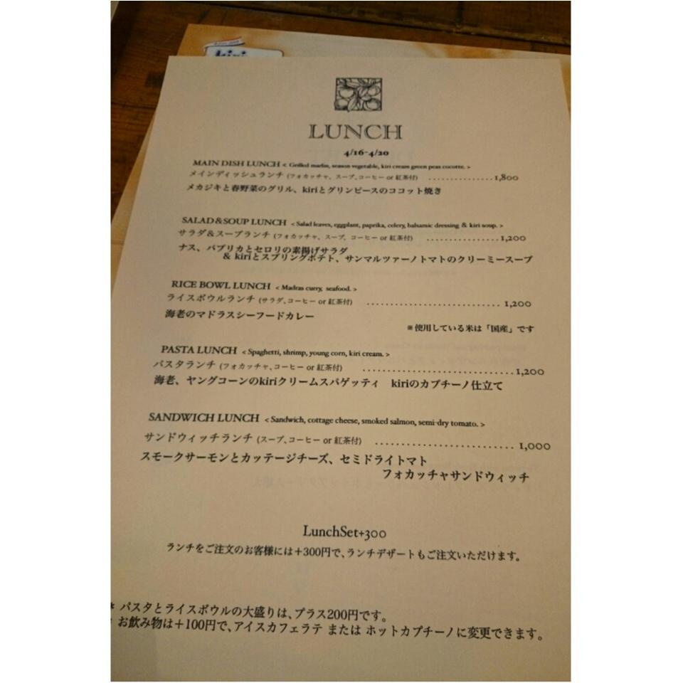 《週末ランチはここで決まりっ!!!》期間限定キリカフェのランチがとっても美味しい♡_6