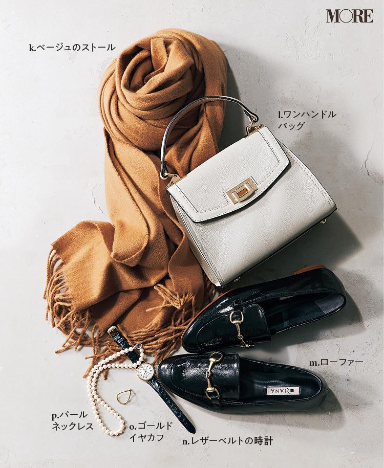 かごバッグ、スカーフetc...フレンチシックに欠かせない小物はこれだ! _3