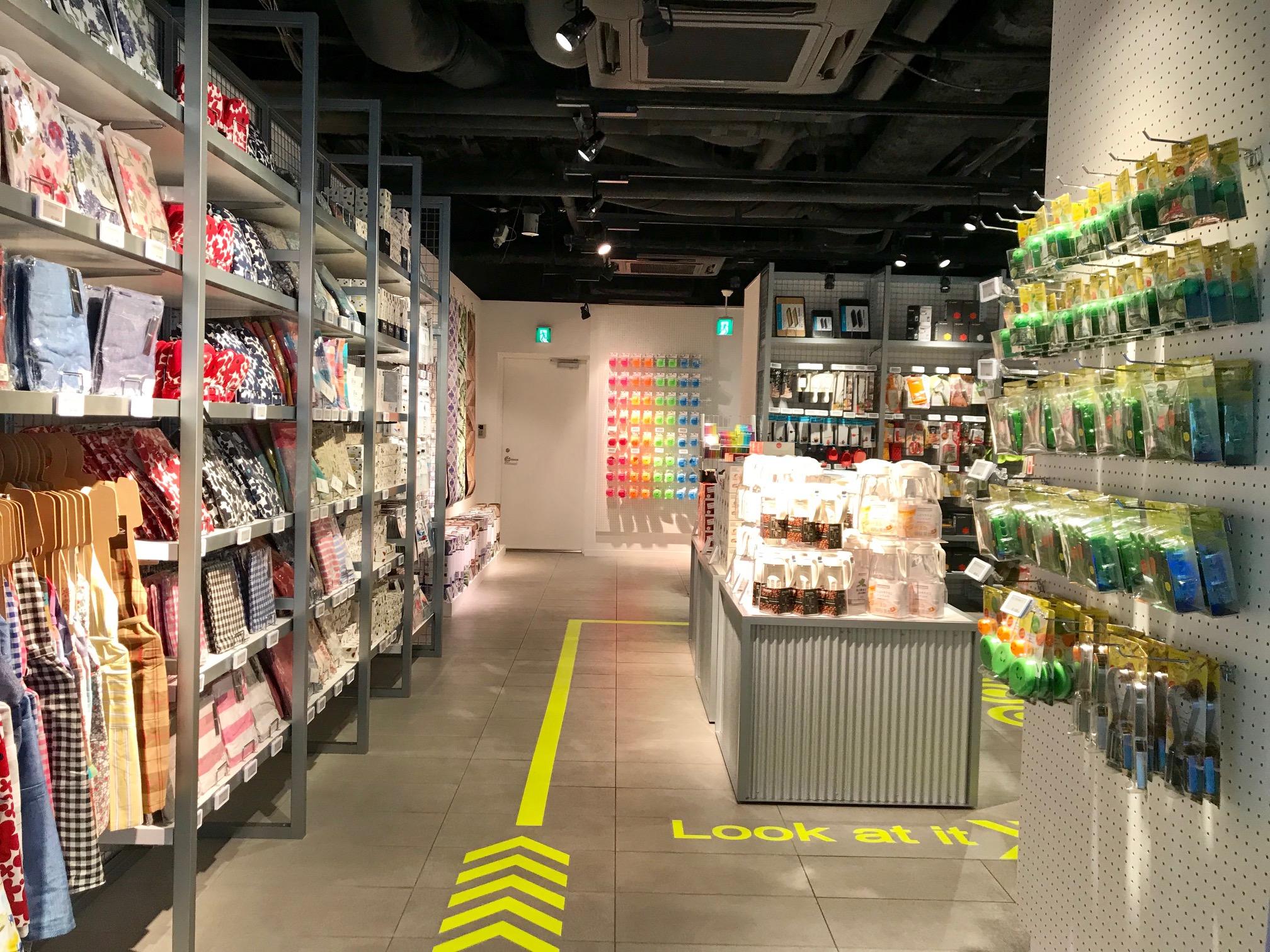 『フランフラン』新ブランドが東京・大阪にオープン! お土産、日用雑貨探しに『U.F.O. by Francfranc』へGO♡_15