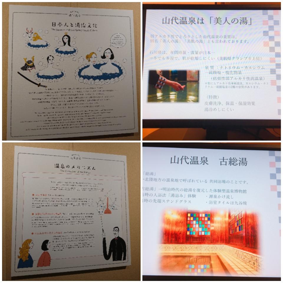 【星野リゾート 界 加賀】『界タビ20s』で温泉と伝統文化が心ゆくまで愉しめる女子旅を♡_2