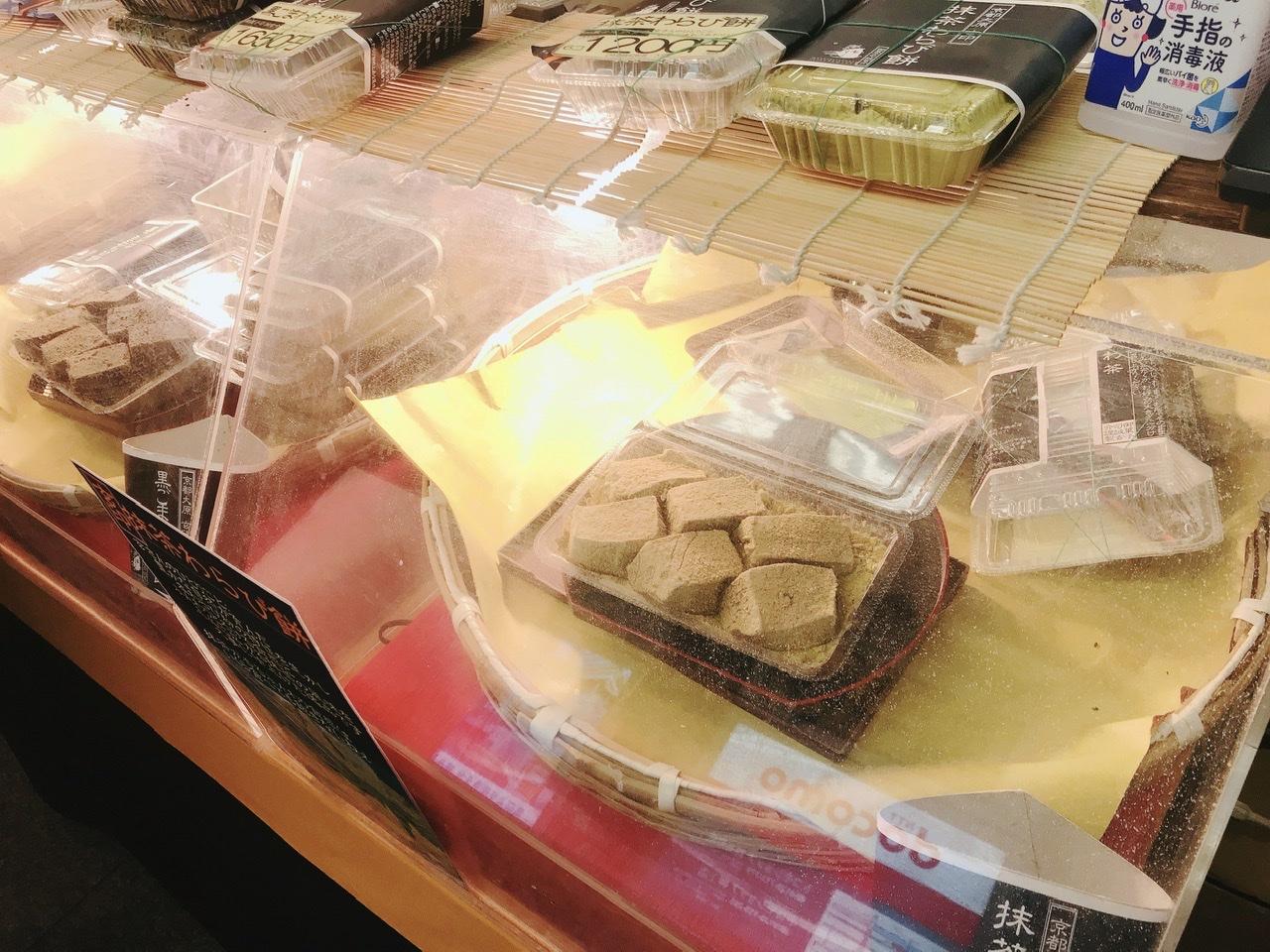 【街中で出会えたらラッキー❤︎】な京都大原三千院《玄印のわらび餅》!_3