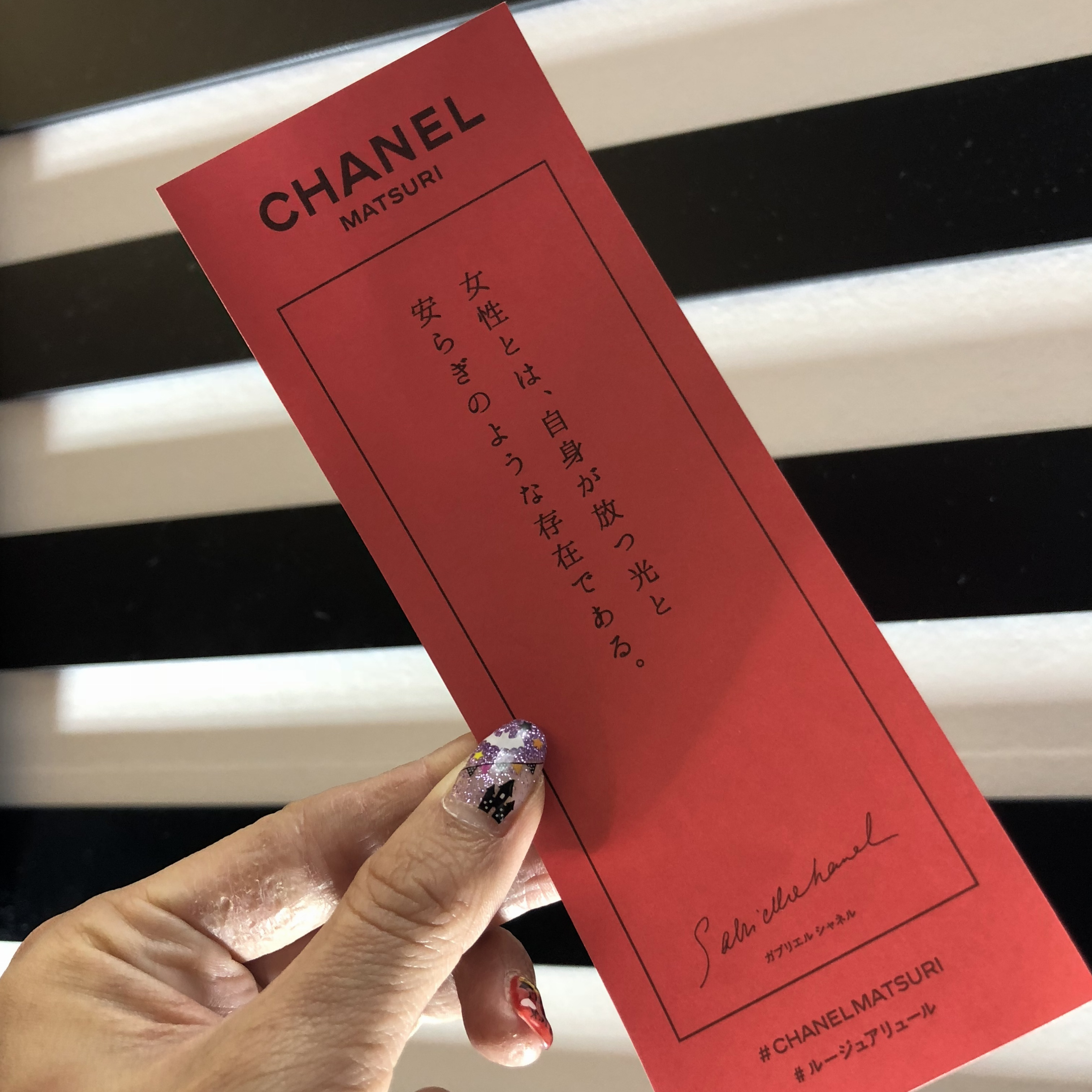 CHANELワールドに感動♡フォトスポットも沢山!CHANEL MATSURIの京都会場へ行ってきました(*˘︶˘*).。.:*♡ _6