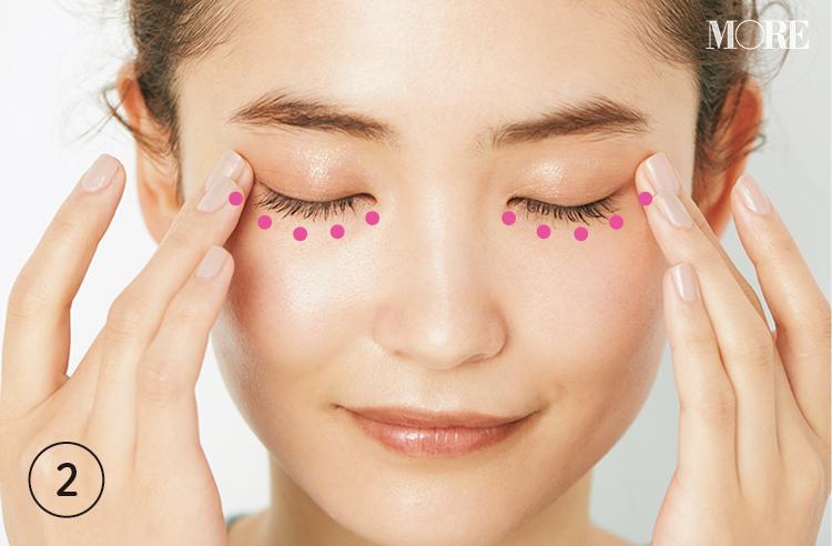 【目もとのシワケア①アイクリームの正しい塗り方】透明感のある目もとを育てるなら20代が始め時! 3年後に差が出る予防ケア_2