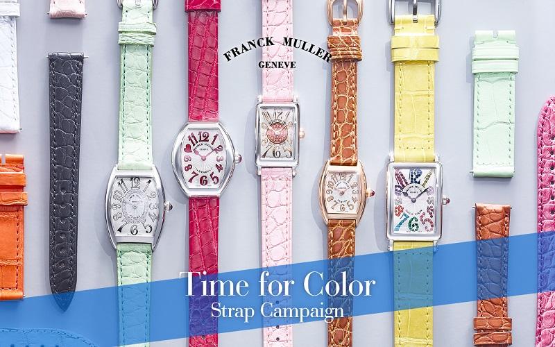 『フランク ミュラー』レディース時計