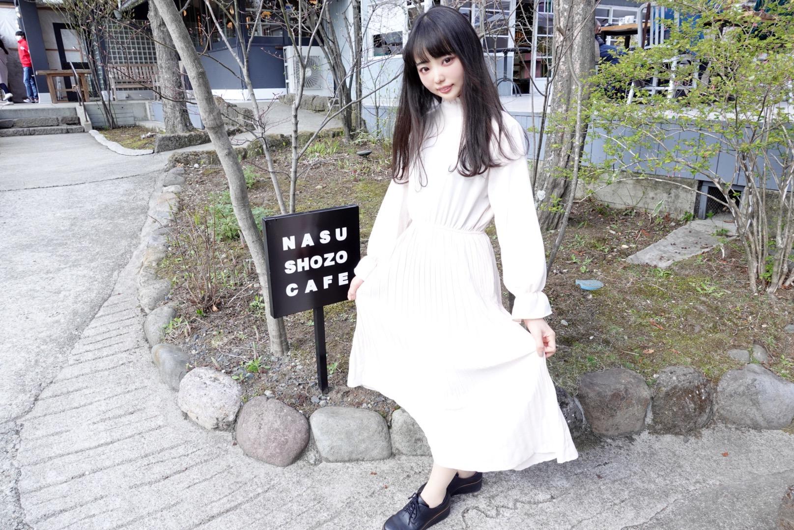 【栃木】那須にある愛犬も連れていける開放感のあるカフェ!「NASU SHOZO CAFE」コーヒーやスコーンが絶品★_6