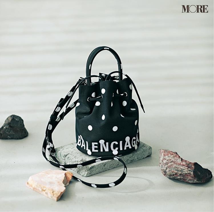 『バレンシアガ』のキャッチーなドット柄にときめく♡ 大人女子だから持てるバケットバッグ_1