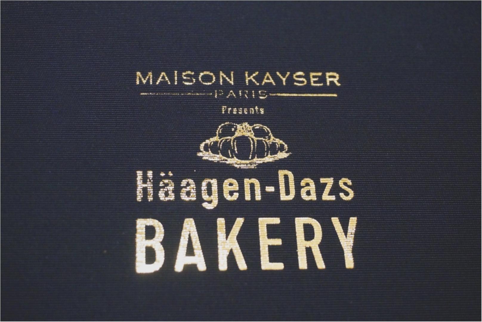 5月9日までの期間限定‼︎ハーゲンダッツ初のベーカリー【Häagen-Dazs Bakery】が大人気♡_1
