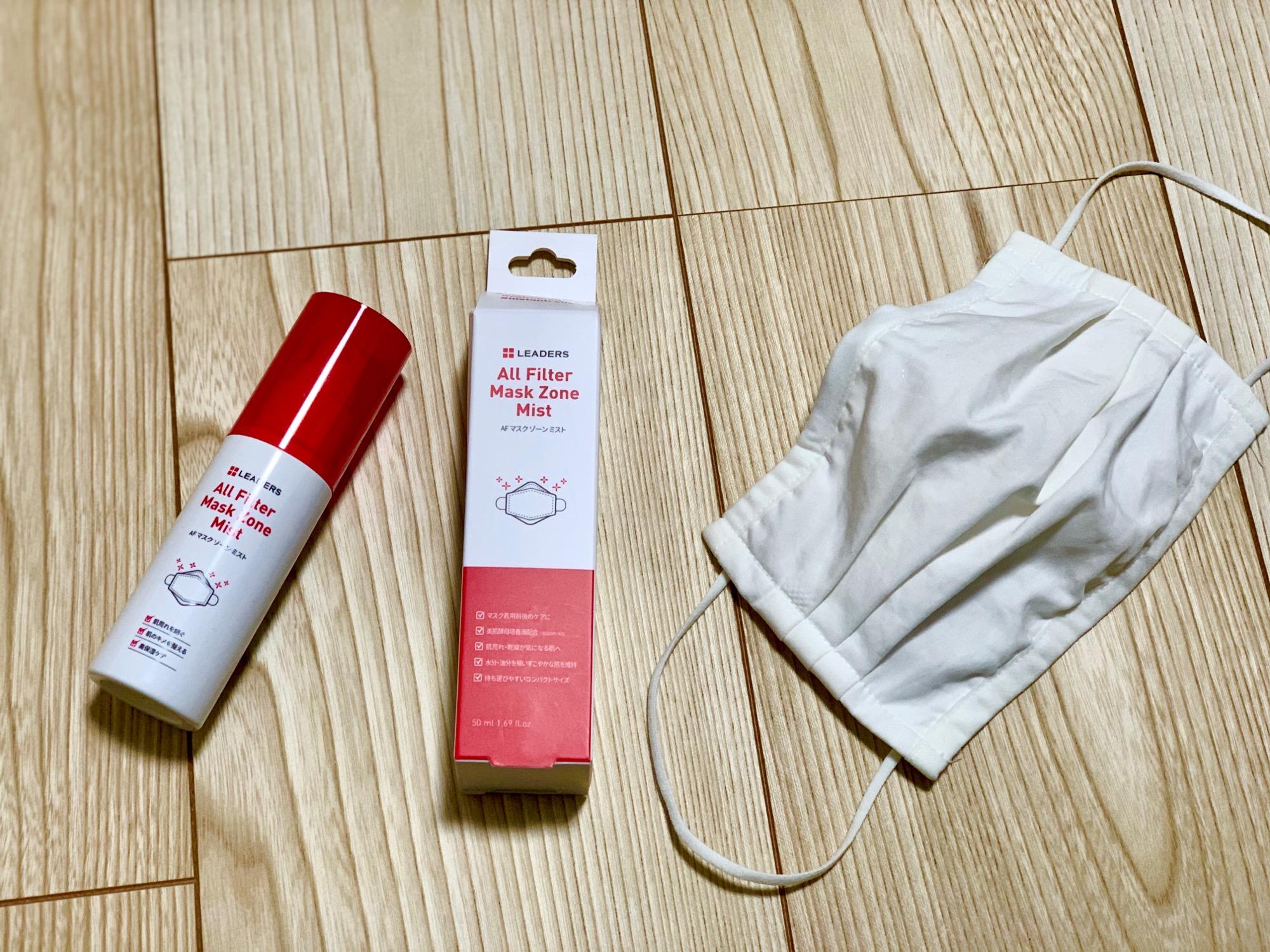 《マスクの肌荒れ対策に❤️》シカ成分配合!【AF マスクゾーンミスト】を愛用中☻_1