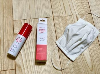 《マスクの肌荒れ対策に❤️》シカ成分配合!【AF マスクゾーンミスト】を愛用中☻