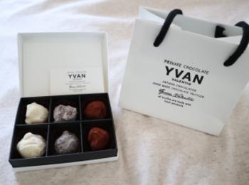 《2021バレンタイン❤️》完売必至!あの!激レア【YVAN VALENTIN】チョコ購入方法をレポ☝︎❤︎