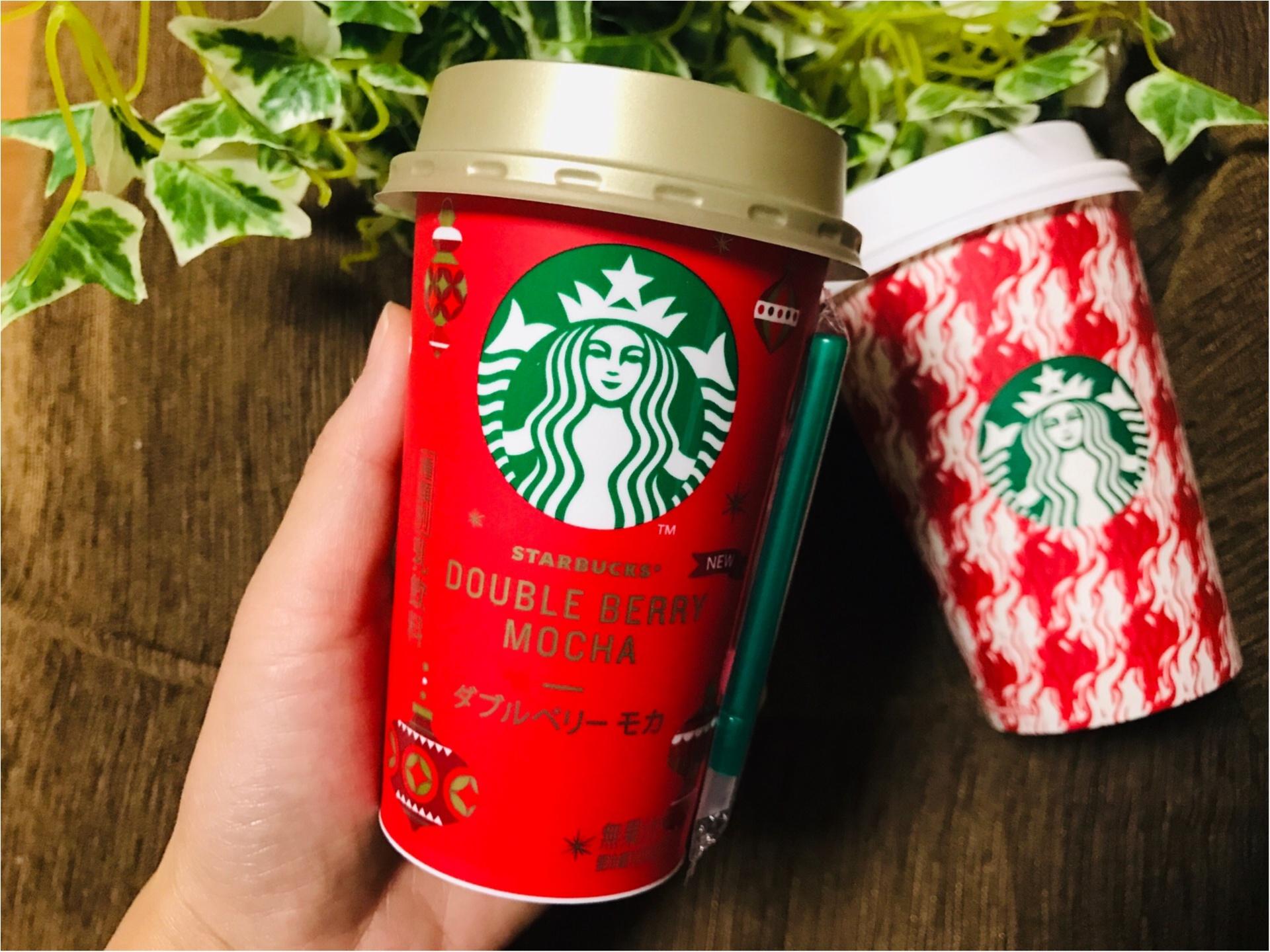 【コンビニスタバ】にもクリスマス到来!新作《ダブルベリーモカ》が美味し可愛い♡_1