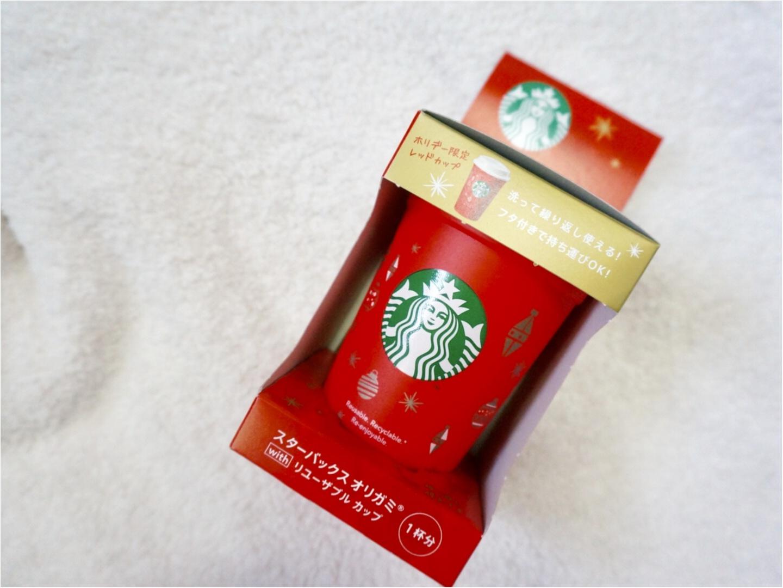 大人気アイテム!【スタバ】リユーザブルカップのクリスマス限定デザインが可愛すぎる❤️_1