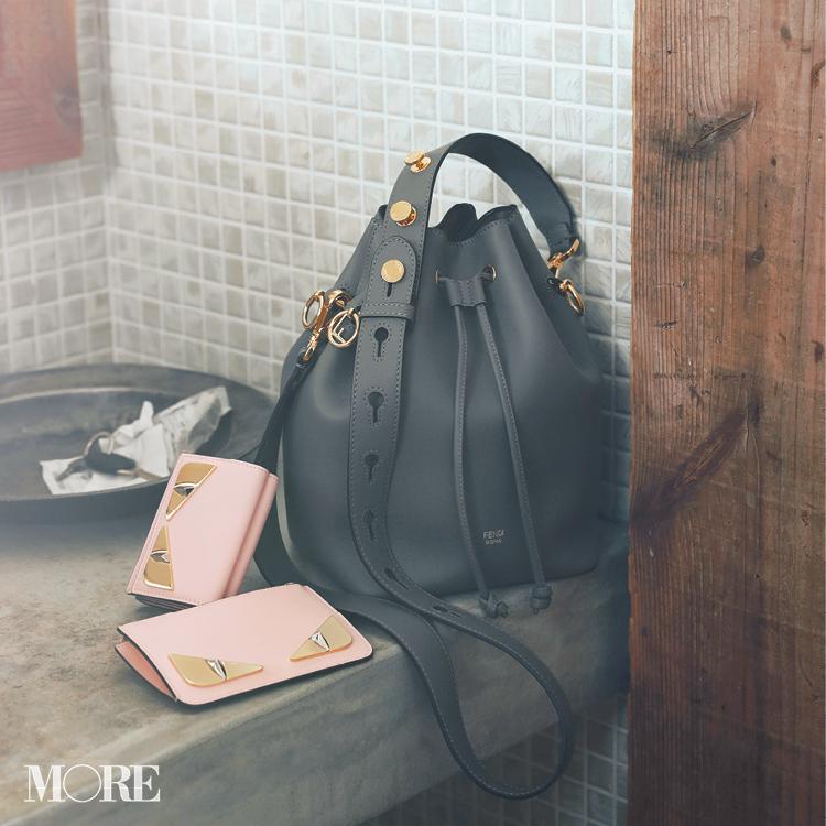 『フェンディ』の人気バッグ「モン トレゾール」最新色に、宝物を詰め込んで♡_1