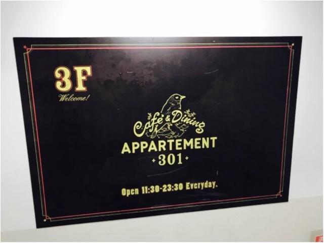 【銀座隠れ家カフェ】Europeのアパート風★アンティーク好きにはたまらない!《appartement 301》ラテアートもかわいい♡♡_1
