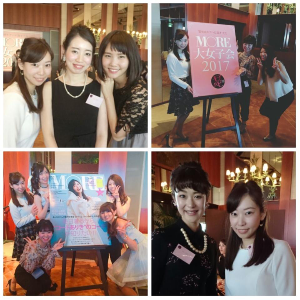 憧れの佐藤栞里ちゃんとご対面♡年に1度のモアハピ大女子会はお楽しみがいっぱいでした!!_3