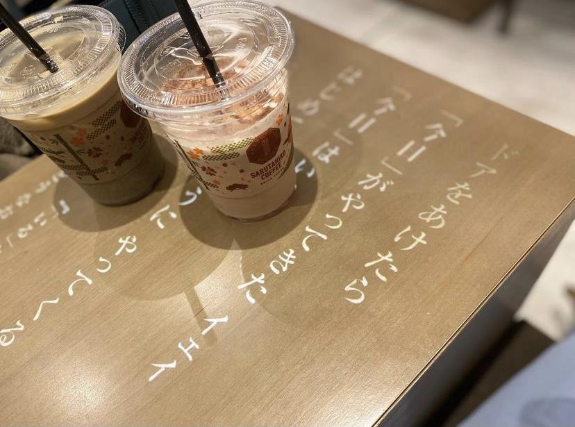【猿田彦珈琲】私が好きなオススメドリンク〜ほうじ茶×コーヒーってあうの?〜_5