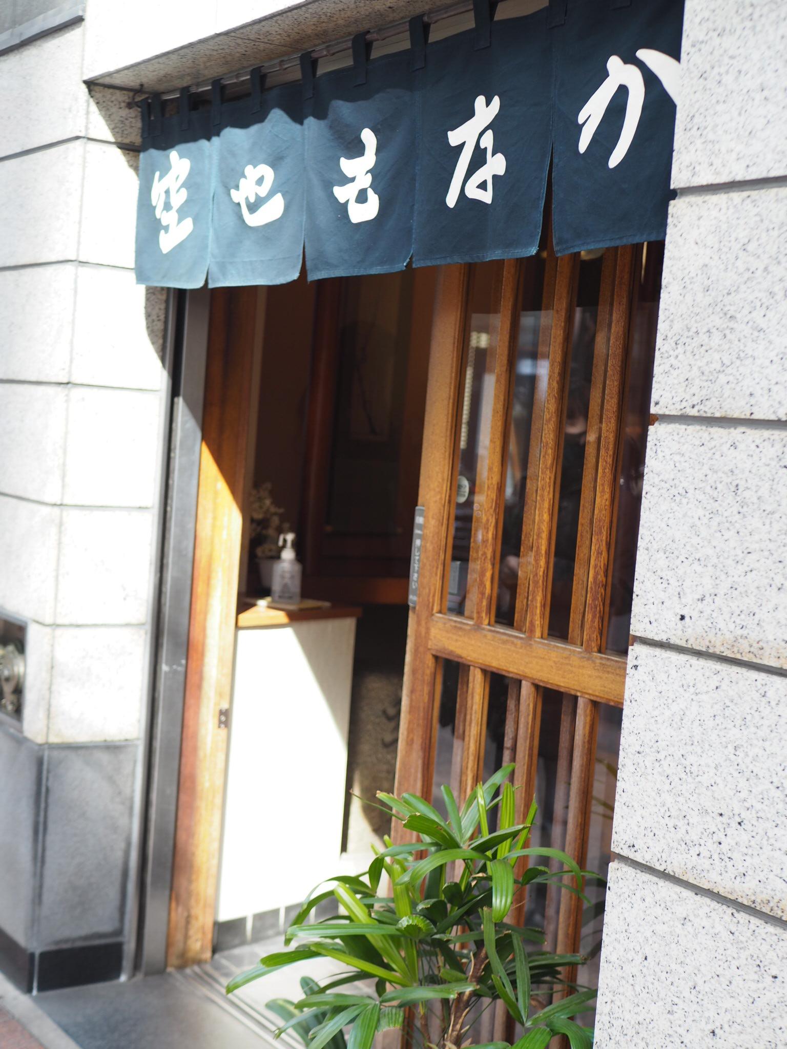 予約必須!人気の東京手土産【銀座・空也のもなか】を偶然購入できました♡_7