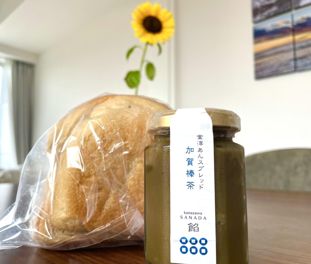 【パン好き必見】加賀棒茶の餡子ペーストが美味しすぎる。。_1
