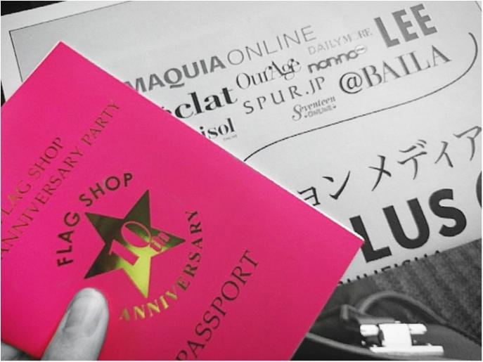 【イベント】『FLAG SHOP』 10th Anniversary Party !!!合言葉は、「happyをさがせ ♪」_2