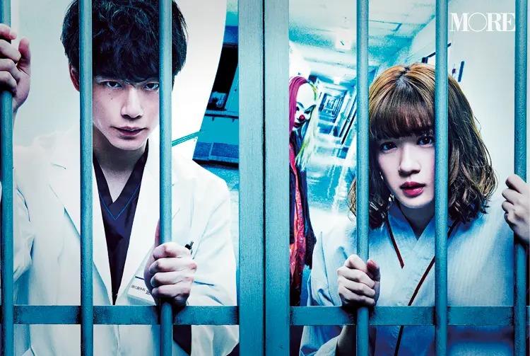 『仮面病棟』(2020)
