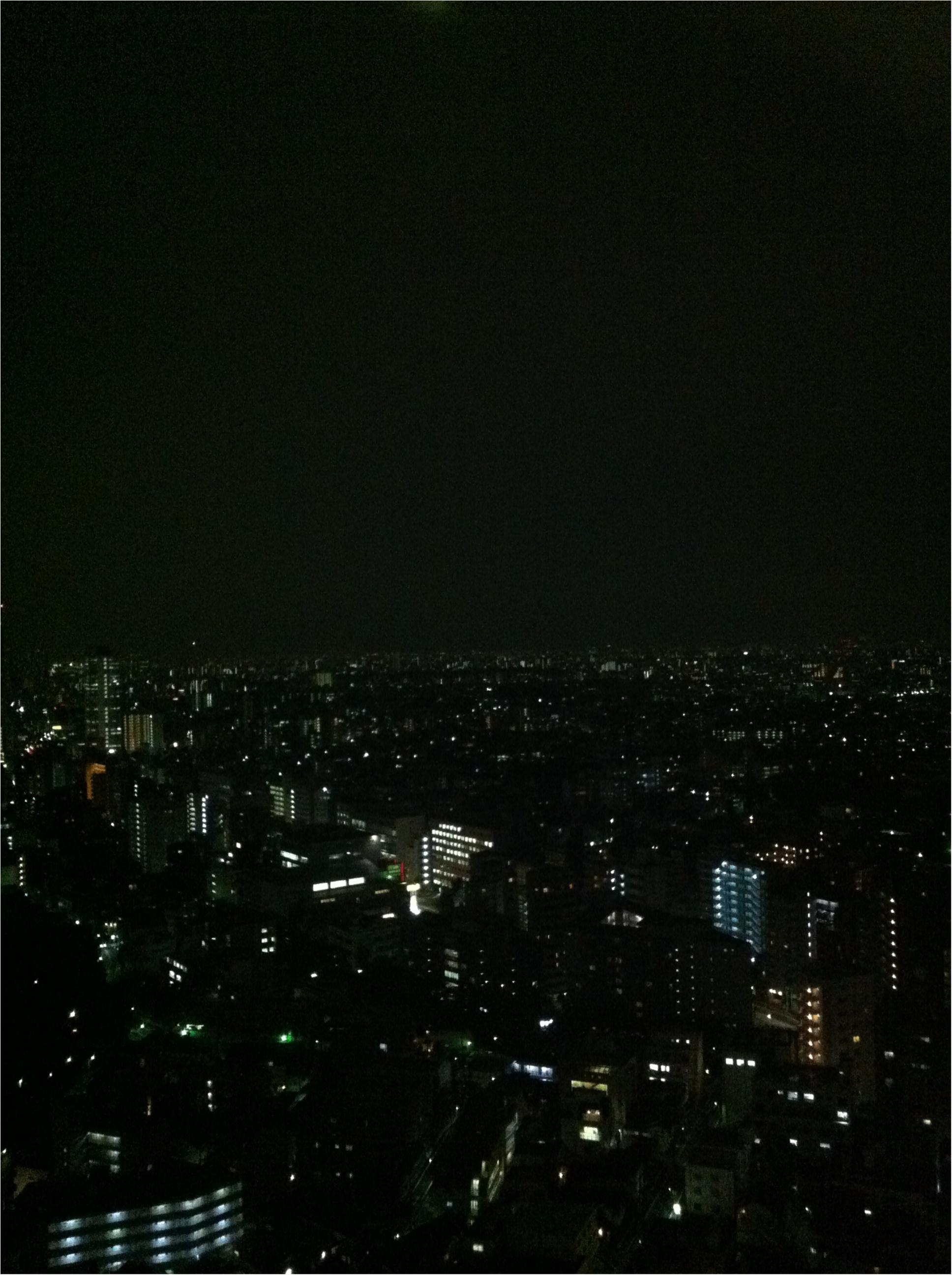 東京いい街住みたい街~直美の三軒茶屋ライフ~_1