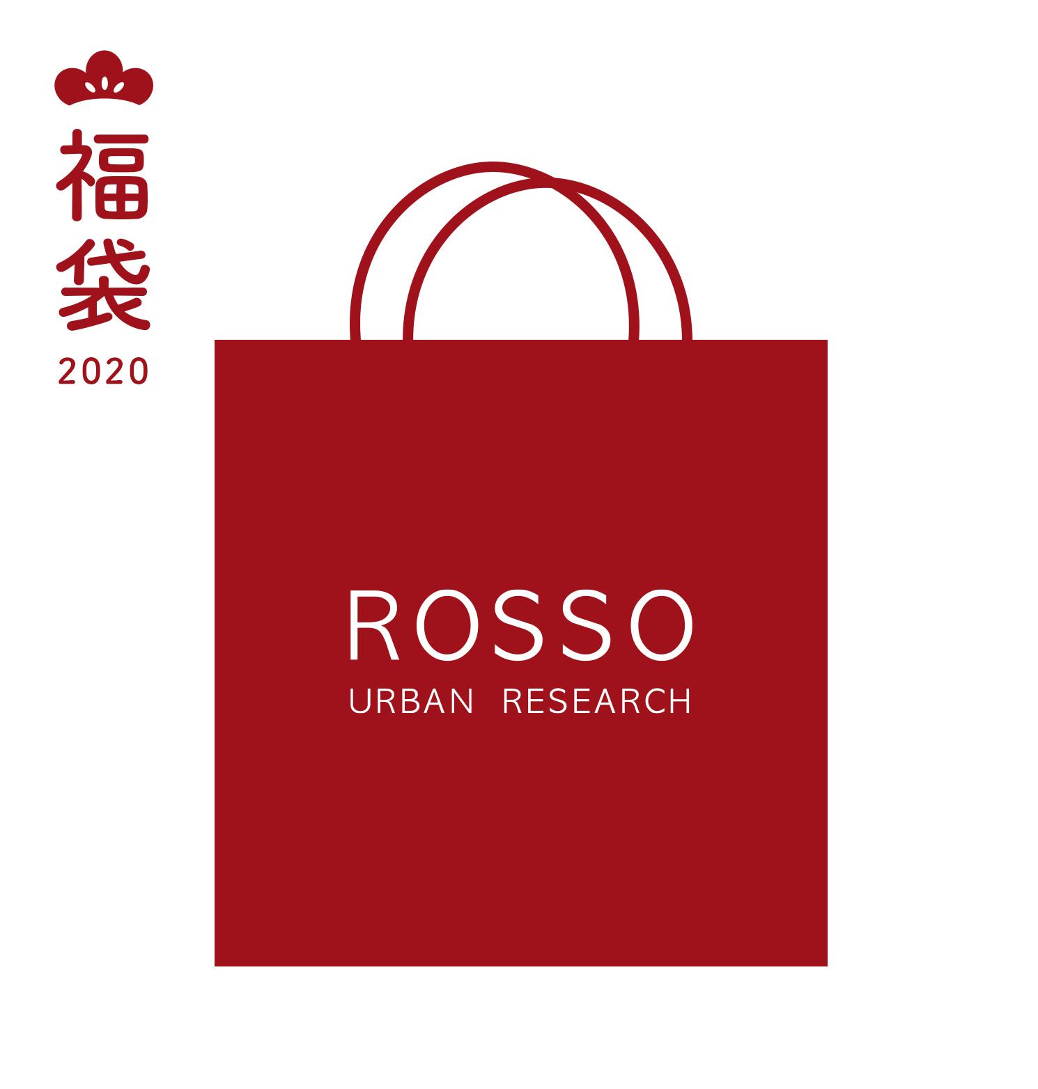 【福袋2020】『グランフロント大阪』ファッション編♡ 20代女子におすすめの福袋はこの5つ!_1