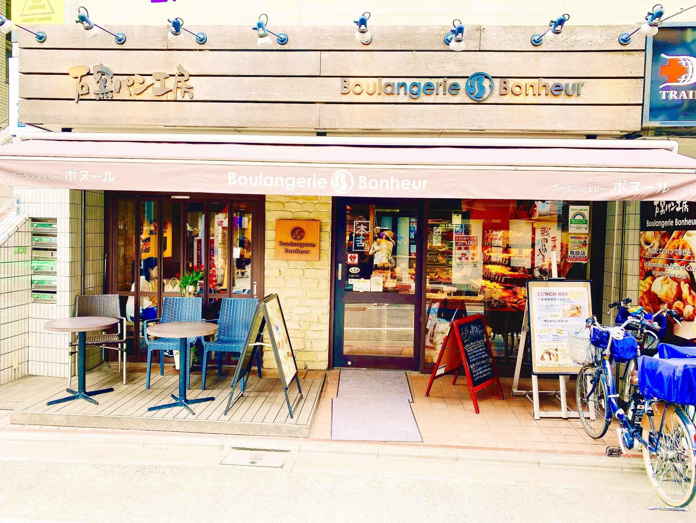【明太チーズフォンデュパン】一度食べたらやみつき( ⸝⸝•ᴗ•⸝⸝ )外はパリパリ、中はとろっとろの幸せパンをご紹介♡_5