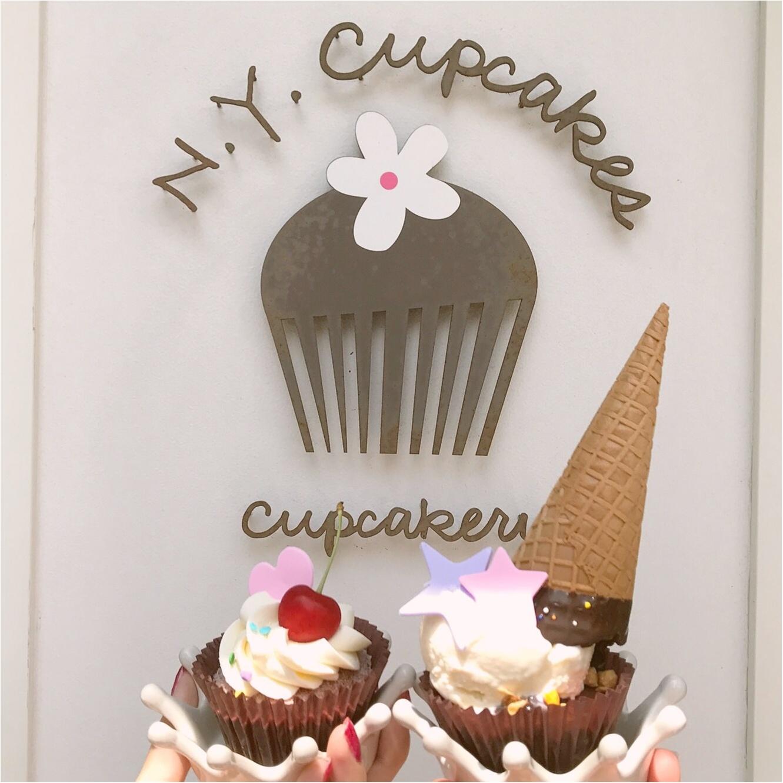 【FOOD】可愛いの大定番♥ 一度は行きたいニューヨークカップケーキ!_7
