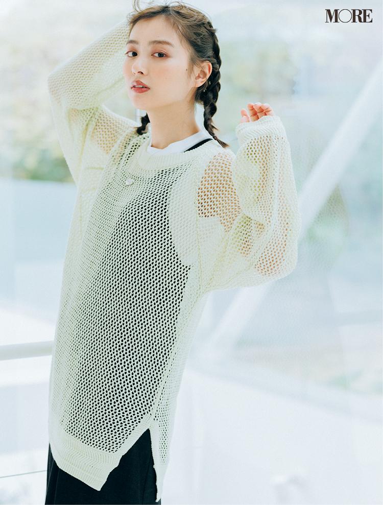 可愛いままで大人っぽくなれるフィッシュネットニットを着た内田理央