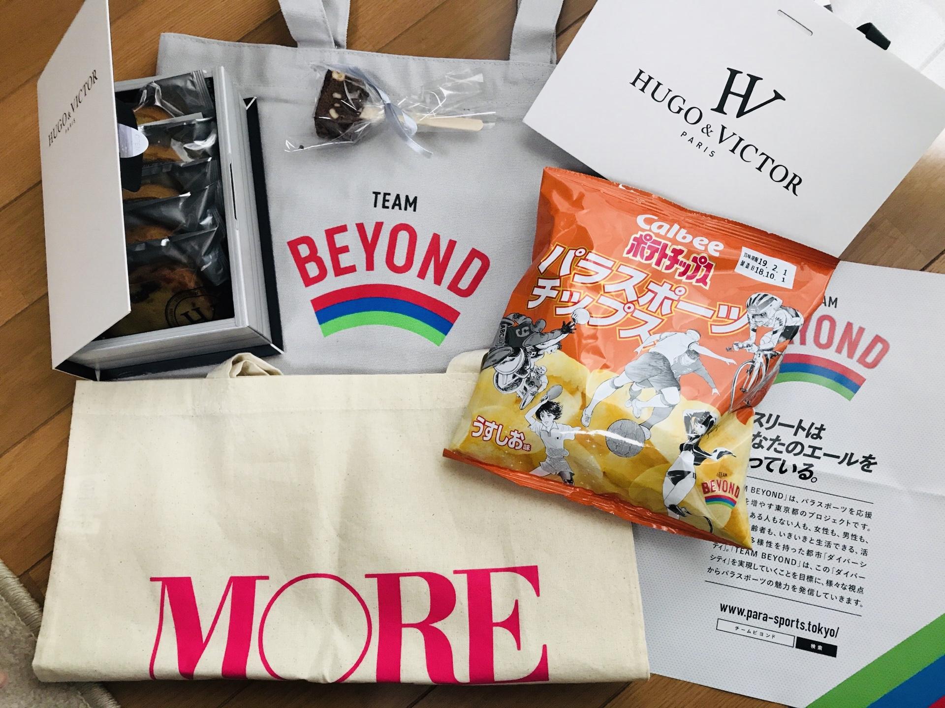 【MORE×パラスポ】内田理央ちゃん&谷真海選手と《ボッチャ体験》してきました♡_10