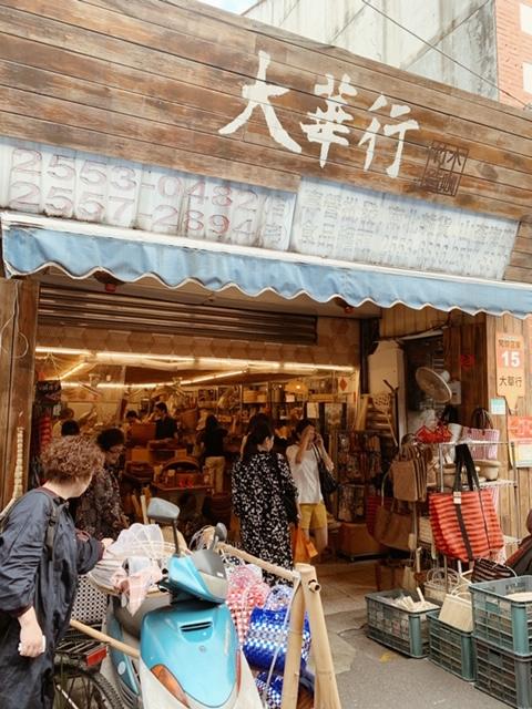 《台北》お土産選びにおすすめのお店3選♪ 一風変わったパイナップルケーキとは?【 #TOKYOPANDA のおすすめ台湾情報 】_8