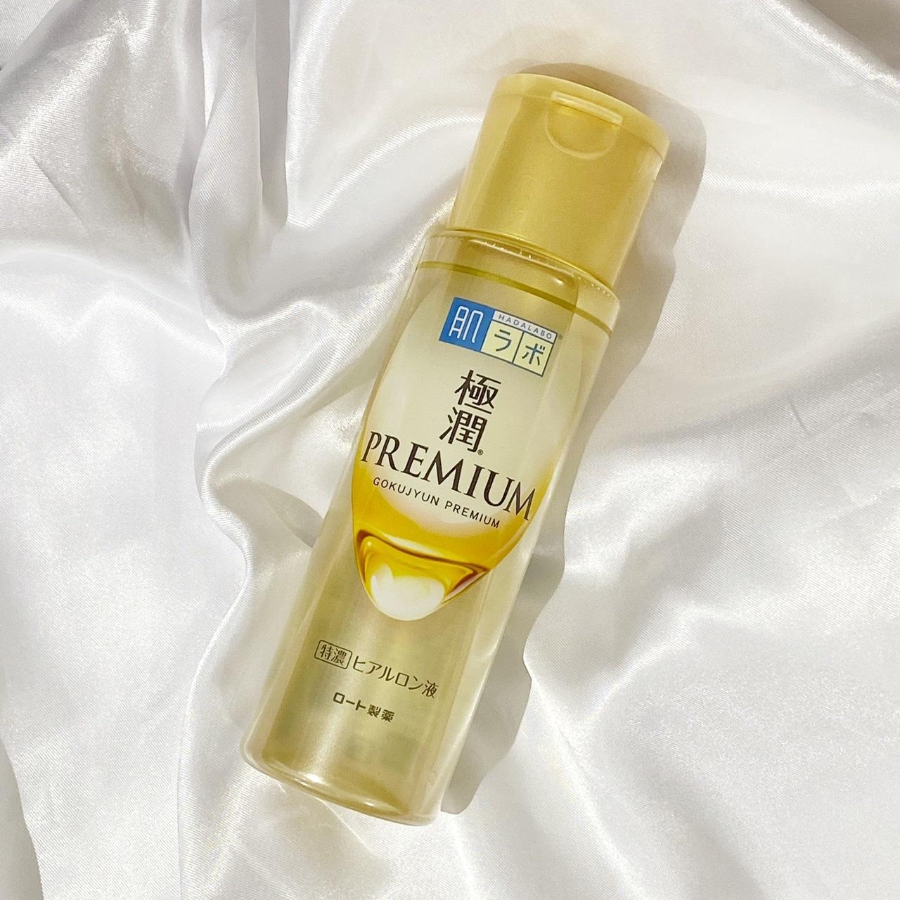 【新商品】美容液のような高保湿化粧水が発売されるよ!《プチプラ》_1
