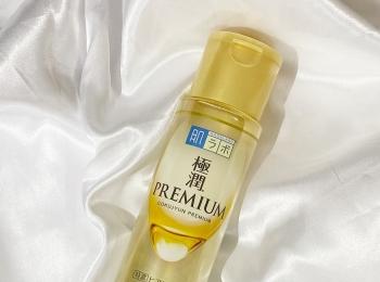 【新商品】美容液のような高保湿化粧水が発売されるよ!《プチプラ》