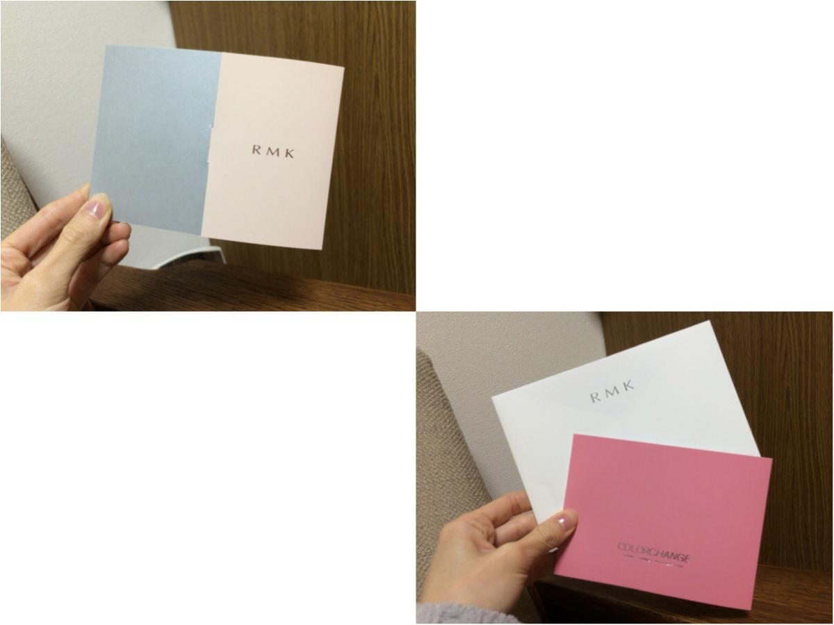 【RMK春夏】「ピンク×ベージュ」イベントのメイク体験レポ!around27に似合う、新生《大人ピンク》顔とは??_12