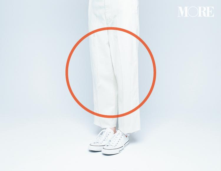 ボトム×靴の組み合わせでもっと細見え! どれが一番きれいに見えるか、全部はいてみました☆ 記事Photo Gallery_1_15