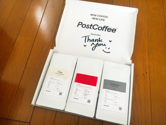 【サブスク】パーソナル診断で自分にぴったりのコーヒーがポストに届く《PostCoffee》で朝時間を楽しく♪_2