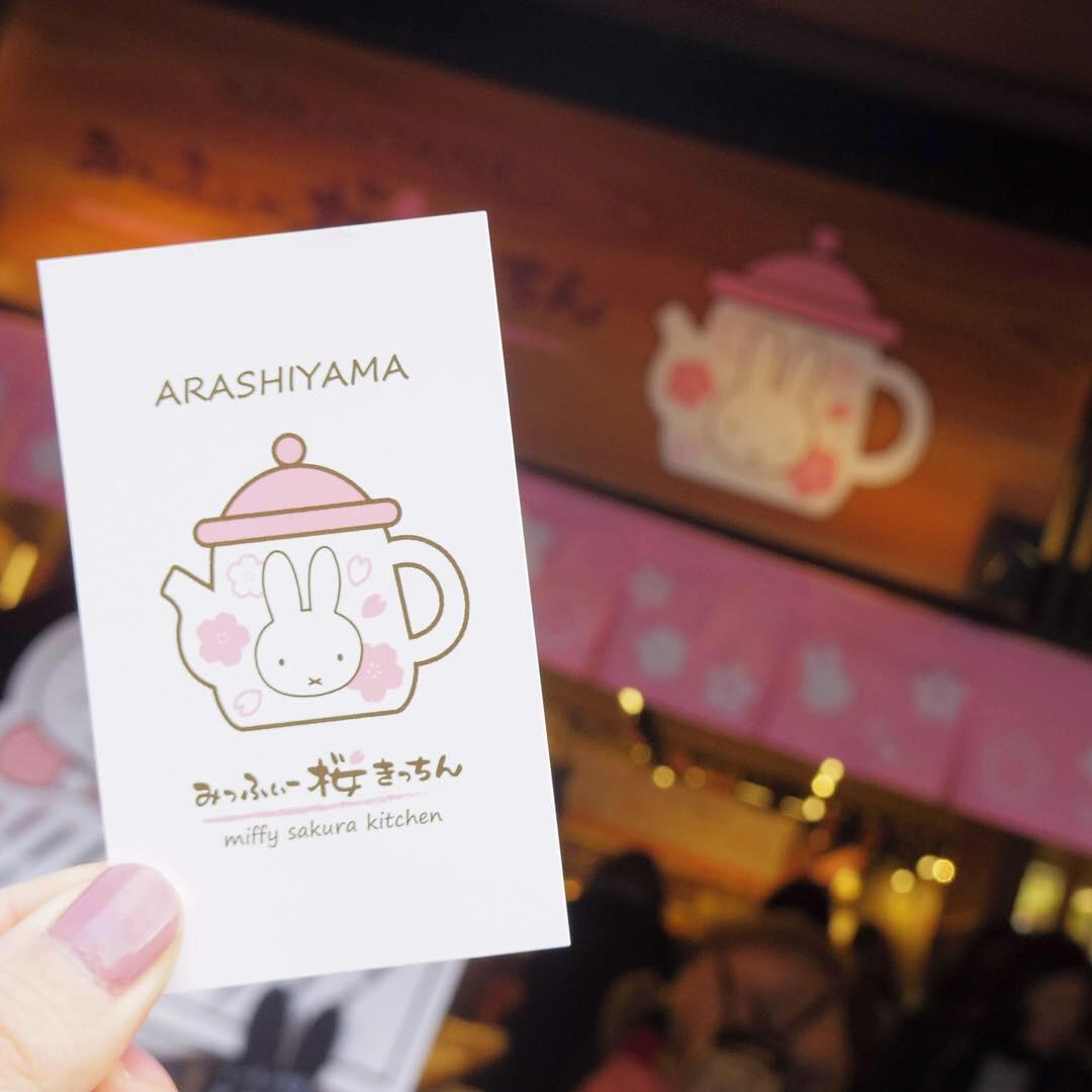 【嵐山の新名所♡】みっふいー桜きっちんの可愛すぎるパンはいかが?_1