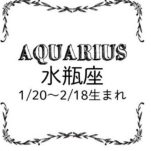 <7/27~8/27>今月のMORE HAPPY☆占い_12