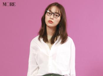 【今日のコーデ】<内田理央>白シャツはメガネで遊び心を、パンツでハンサム感を