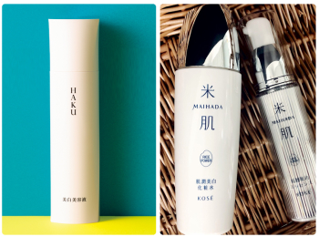 美白化粧品特集 - シミやくすみ対策・肌の透明感アップが期待できるコスメは?