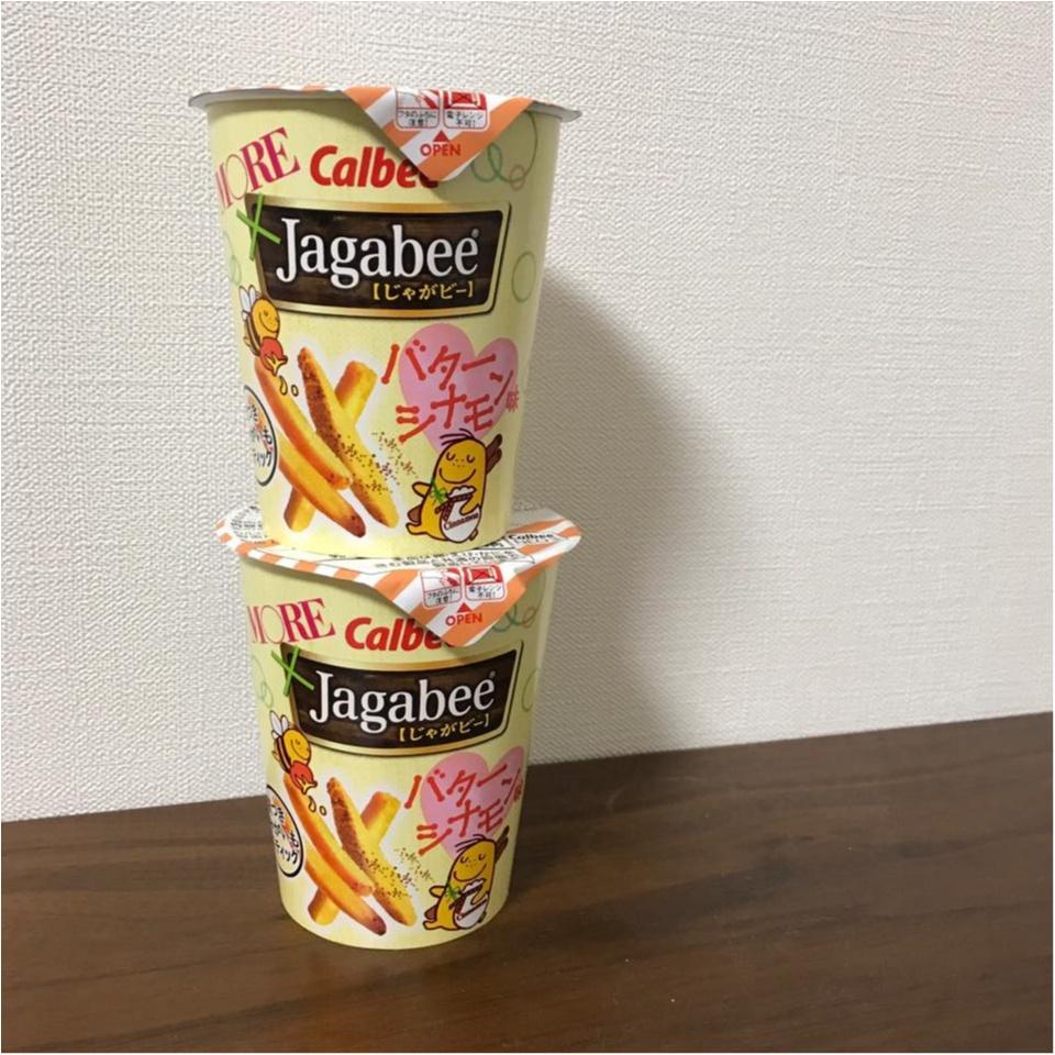 【Jagabee×MORE】Jagabeeバターシナモン味が絶品!_1